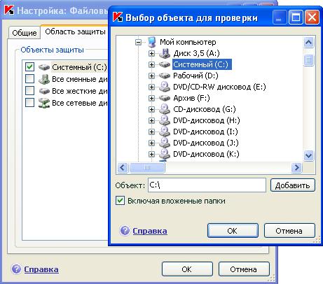 Скачать бесплатно скачать ключи для антивируса Касперского 7.0.0.124. Sign
