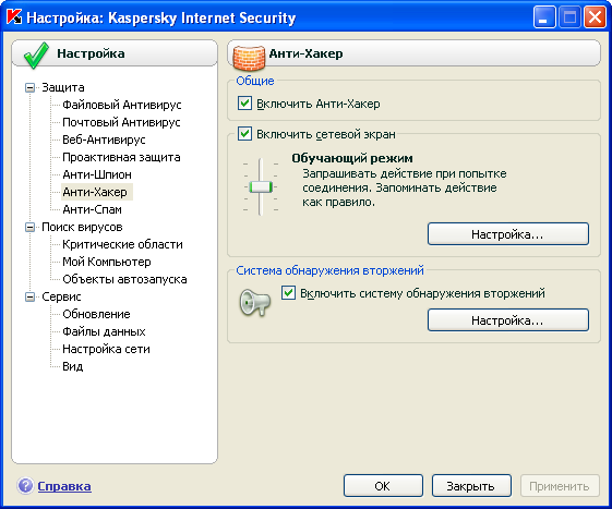 In order to mange Kaspersky Anti-Virus interface remotely, disable